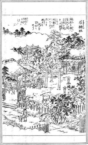 Zuetakkanawasyoguji