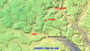 Mizogaya